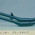 DSCF0142 - コピー - コピー