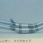 DSCF0142 - コピー